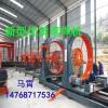 新型优质钢筋笼滚焊机  服务NO1