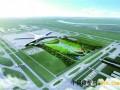 青岛:新机场配套铁路城轨公路规划初步形成
