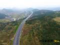 秀松高速公路预计2016年底通车