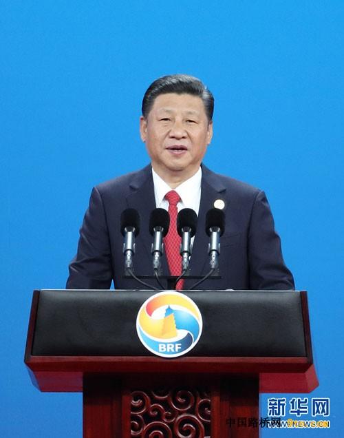 """习近平出席""""一带一路""""国际合作高峰论坛开幕式 并发表主旨演讲"""