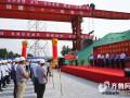 济青高铁建设:跨荣潍高速公路特大桥全面合龙