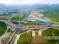 贵州:花安高速公路即将建成通车