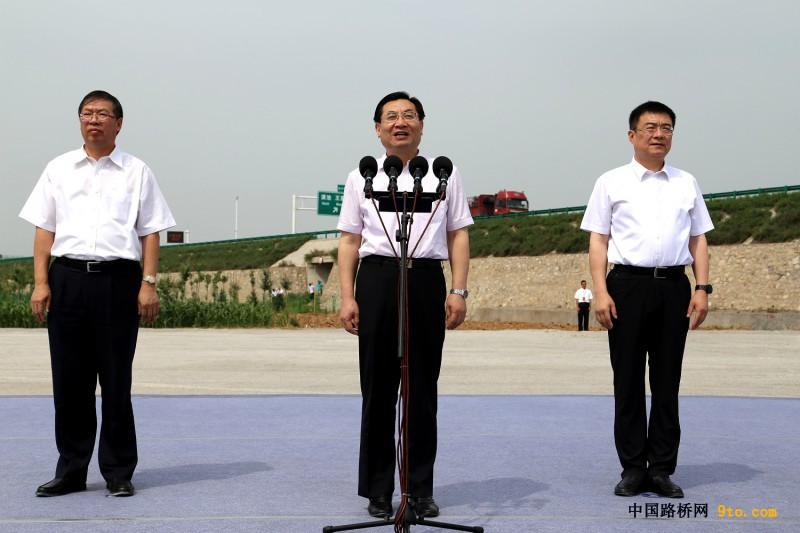 陕西:合铜、吴华高速开工,总投资近200亿元