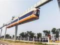 """悬挂单轨车离地超5米 火车挂轨道下如何""""跑""""?"""