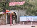 云南:玉磨铁路项目曼勒一号隧道斜井开始进入正洞施工