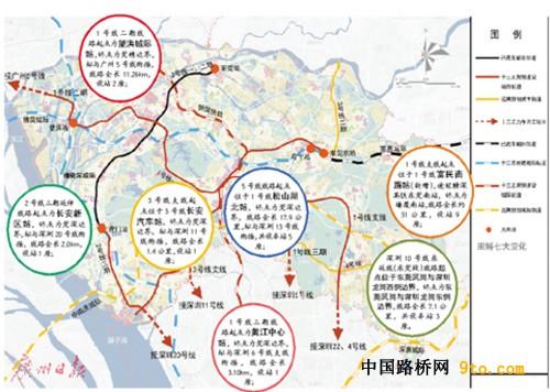 广东东莞:城市轨道交通建设规划新增1号线支线图片