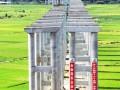 北新路桥福建顺邵高速项目开展质量提升行动