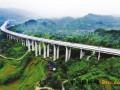 巴广渝高速公路广安至重庆段正式通车