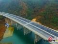 云南:大昌高速公路正式建成通车 投资总额22.96亿元