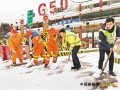 重庆部分高速公路积雪结冰 请注意这8个路段