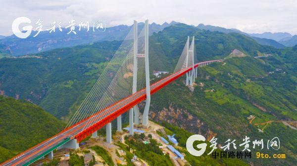 """贵州:交通这五年 """"跑""""进了新时代"""