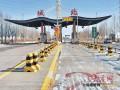大齐高速公路收费站全线开通ETC通道