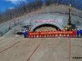中铁十一局二公司牡佳项目宏兴隧道进口进洞开工