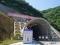 湖北:汉十高铁曹家一号隧道顺利贯通