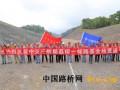 贵州:荔榕高速一标段路基全线工程如期贯通