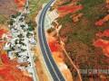 云南:大理至永胜高速公路一期工程建成通车