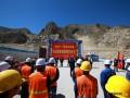川藏铁路拉林段劳动竞赛掀高潮 西藏自治区总工会为中铁十一局建设者加油鼓劲