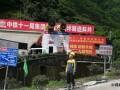 云南:昭乐项目多措并举为高瓦斯隧道安全施工保驾护航