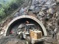 重庆:城开高速重难点控制性工程吴家梁隧道顺利进洞