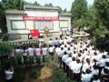 铁一师襄渝铁路纪念馆揭牌