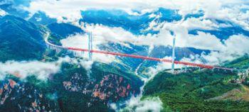 世界桥梁还看中国:总数超百万座屡破全球纪录