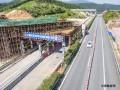 北新路桥福建顺邵高速项目跨武邵高速施工安全不放松