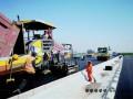 山东:潍日高速公路预计10月份前线通车