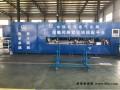 """新时代的""""工匠发明家""""----记中铁武汉电气化局集团一公司连镇项目部刘勇"""