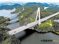 贵州加速构建立体综合交通体系