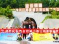 浙江:金台铁路项目万岙山隧道顺利贯通