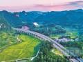 广西:百色至靖西高速公路通过竣工验收