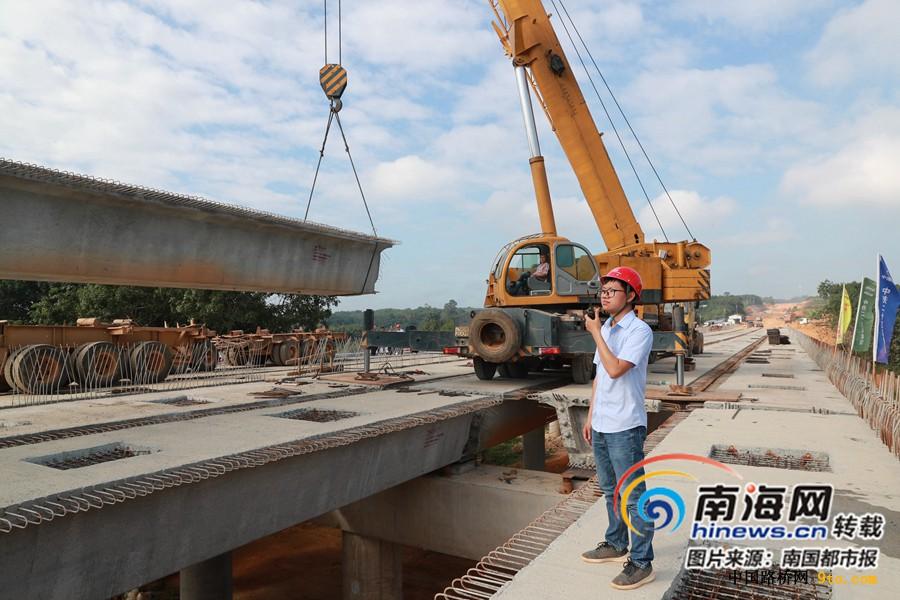 海南:万洋高速公路项目第三代建(儋州段)全程贯通