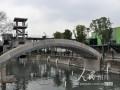 全球最长的3D打印混凝土桥亮相上海