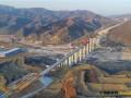 河北:太行山高速公路邢台段通过交工验收