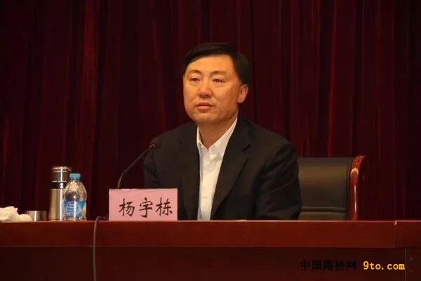 国家铁路局局长杨宇栋调任中铁总总经理 陆东福改任中铁总董事长
