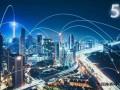 中国首个5G智慧高速公路项目落地湖北