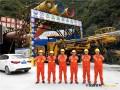 河北:数百名建设者在延崇高速工地过春节