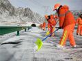 青海:海西公路总段全力清雪除冰确保佳节道路安全畅通