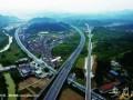 安徽:今年将新增高铁运营400公里
