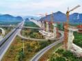 打造金台铁路标准化建设标杆