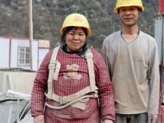 """巧手""""挖""""出新生活 让爱在地下蔓延 --记城开高速建设工地的挖孔桩夫妻"""