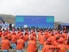 四川:崇州32个项目集中开工 总投资163.2亿元