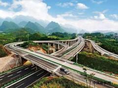 """2020年通车,杭绍台或成全国首条可实现""""无人驾驶""""的高速"""