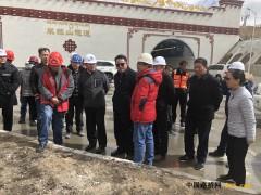西藏:永吉厅长检查米拉山隧道通车前各项准备工作