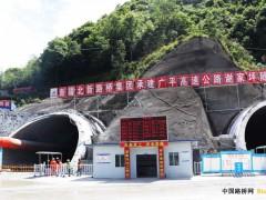 广平高速项目安装隧道门禁安全 信息化智能系统为安全施工护航