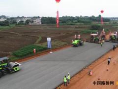 """江苏:高速公路水稳底基层试摊铺首次采用""""3D摊铺""""技术"""