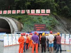 """北新路桥广平高速项目""""六个一""""推进""""安全生产月""""活动深入开展"""