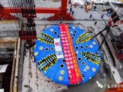 广东:国内最大盾构机掘进!汕头海湾隧道工程取得新突破