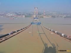 五峰山长江大桥最新进展!