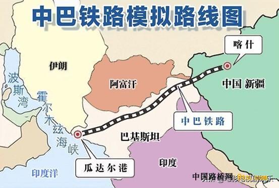 中巴铁路全长3000千米投资达4000亿元,预计2030年开工2040年建成